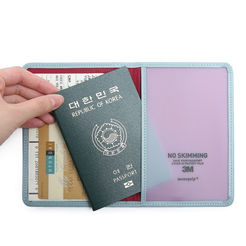 CLASSY PLAIN NO SKIMMING <br>PASSPORT MINI